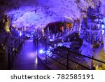 Small photo of POSTOJNA CAVE IN POSTOJNA, SLOVENIA - DECEMBER 21, 2017: Christmas lightning decoration in Postojna Cave during the Christmas Living Nativity Scenes.