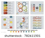 collection of 6 design colorful ... | Shutterstock .eps vector #782611501