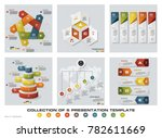 collection of 6 design colorful ... | Shutterstock .eps vector #782611669