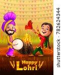 punjabi people celebrating... | Shutterstock .eps vector #782624344