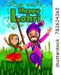 punjabi people celebrating... | Shutterstock .eps vector #782624365
