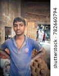 dhaka  bangladesh   december 20 ... | Shutterstock . vector #782660794