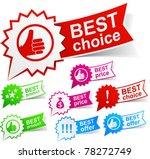 vector illustration of sale...   Shutterstock .eps vector #78272749