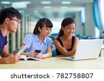young asian college student... | Shutterstock . vector #782758807