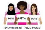 illustration of women holding... | Shutterstock .eps vector #782759239