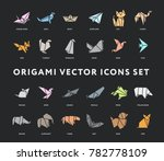 origami folded paper animals... | Shutterstock .eps vector #782778109