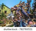 dragon sculpture in hoi an city ... | Shutterstock . vector #782783521