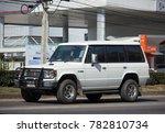 chiang mai  thailand  december... | Shutterstock . vector #782810734
