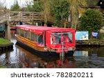 giethoorn  the netherlands  ... | Shutterstock . vector #782820211