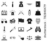 wrongdoing icons set. simple... | Shutterstock . vector #782840479