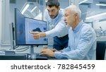 industrial designer has... | Shutterstock . vector #782845459