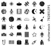 astronomy icons set. simple... | Shutterstock . vector #782851591