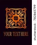 vintage ornamental emblem.... | Shutterstock .eps vector #782865799