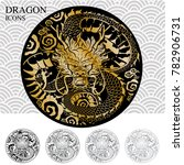 Front Dragon Icons