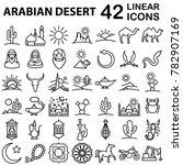 big set of arabian and...   Shutterstock .eps vector #782907169