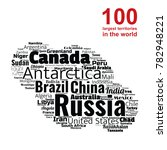 100 biggest countries word... | Shutterstock .eps vector #782948221