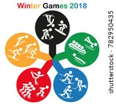 set of winter sports icons on... | Shutterstock .eps vector #782950435