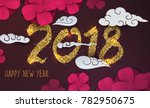 chinese new year concept...   Shutterstock .eps vector #782950675
