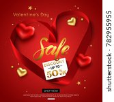 valentines day sale background... | Shutterstock .eps vector #782955955