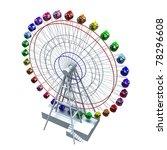 ferris wheel   Shutterstock . vector #78296608