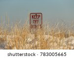 Keep Of The Dunes Sign...