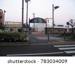 tokyo  japan   april 29  2014 ... | Shutterstock . vector #783034009