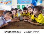 bangkok city  thailand   dec... | Shutterstock . vector #783047944