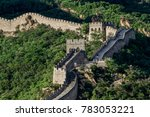 Small photo of Beijing Badaling Great Wall Architectural Landscape