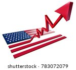 booming american economy growth ... | Shutterstock . vector #783072079