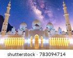 abu dhabi sheik zayed grand... | Shutterstock . vector #783094714