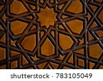 ottoman turkish  art with... | Shutterstock . vector #783105049