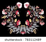 stock vector flowers and leaf... | Shutterstock .eps vector #783112489