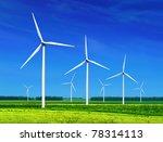Green Meadow With Wind Turbine...