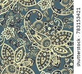 paisley seamless pattern with...