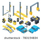 auto service with different... | Shutterstock . vector #783154834