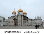 moscow  russia   7 november... | Shutterstock . vector #783162679