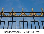 Decorative Fencing Peter And...