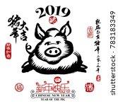 2019 zodiac pig. leftside...   Shutterstock .eps vector #783183349