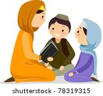 Illustration of a Woman Reading the Koran for the Children - stock vector