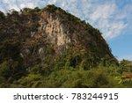 limestone mountain in tha  khek ... | Shutterstock . vector #783244915