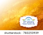 illustration of banner with... | Shutterstock .eps vector #783253939