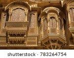 rajasthan heritage building... | Shutterstock . vector #783264754