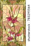 vector mosaic with columbine... | Shutterstock .eps vector #783295564