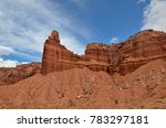 chimney rock of moenkopi... | Shutterstock . vector #783297181