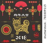 chalkboard chinese new year....   Shutterstock .eps vector #783309115