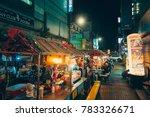 nampodong  busan  korea   july...   Shutterstock . vector #783326671