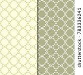 olive green geometric ornaments.... | Shutterstock .eps vector #783336241