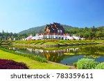 temple in thailand | Shutterstock . vector #783359611