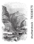 delphi in greece  during the... | Shutterstock .eps vector #78338575