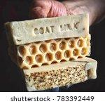 array of artisan soap   Shutterstock . vector #783392449